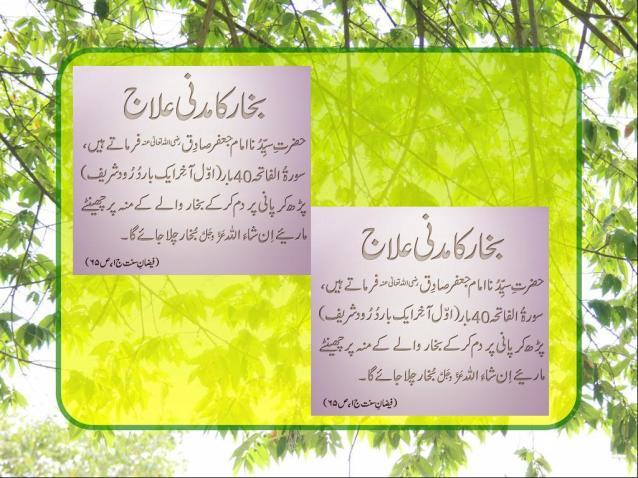 zakat in quran and hadith in urdu pdf